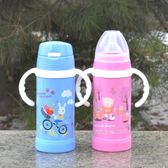 嬰兒不銹鋼寬口徑兩用保溫奶瓶帶吸管防漏寶寶學飲訓練手柄杯二用【全館鉅惠風暴】