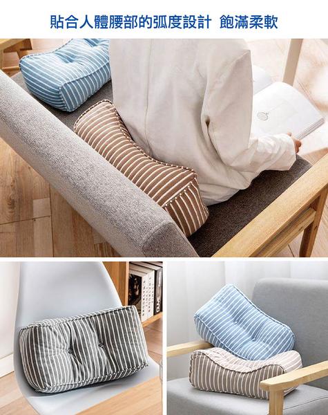 【I0105】【柔軟舒適!記憶海綿護腰枕】記憶棉腰枕 孕婦腰枕靠墊 透氣枕頭  腰枕 抬腳枕 靠背枕