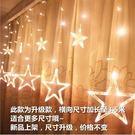 熊孩子ღled星星燈彩燈閃燈串(主圖款3-升級款)