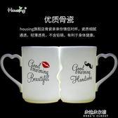 情侶杯子一對創意潮流韓版馬克杯個性水杯陶瓷杯  朵拉朵衣櫥