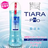 潤滑液  按摩液 按摩油 情趣商品 日本NPG Tiara Pro 自然派 水溶性潤滑液 600ml 酷涼系