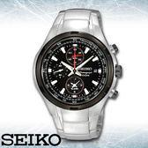 SEIKO 精工手錶專賣店 SNAE43P1 男錶 石英錶 不鏽鋼錶帶 強化礦物防刮玻璃 防水100