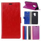 三星 S9 Plus S9 S9+ S8 S8+ 後扣瘋馬紋 手機皮套 內軟殼 保護殼 支架 插卡 手機皮套