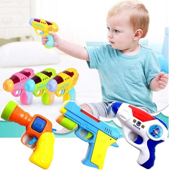 兒童迷你投影電動槍聲光男孩塑料耐摔兒童警察玩具槍
