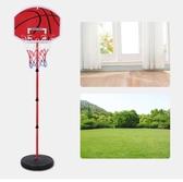 兒童籃球架室內玩具