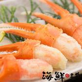 【海鮮主義】北海道松葉蟹鉗10支/組 【原產地:日本】