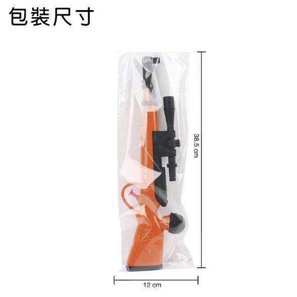 AK47 小水槍 吃雞同款 水槍 98K造型水槍 絕地求生 荒野行動 玩具水槍 噴水槍【塔克】