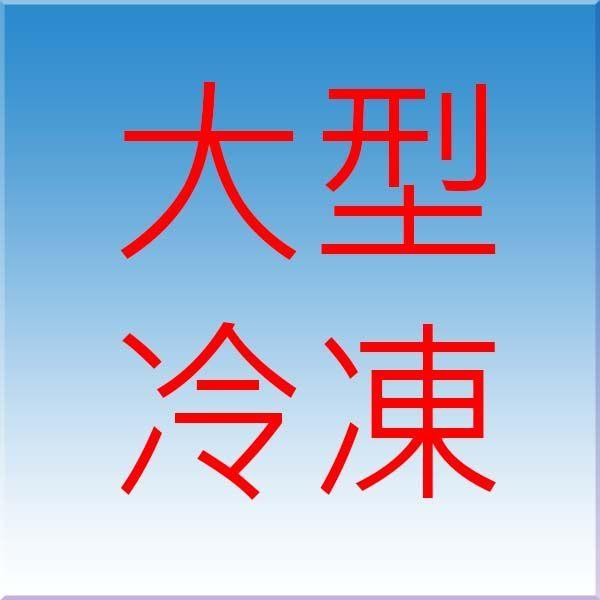 大今奇~分流樣本,大型商品(課程使用)