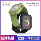 iWatch硅膠一體錶帶適用蘋果手表AppleWatch1/2/3/4運動【毒家貨源】