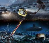 金屬探測器 地下探寶器高精度尋寶器考古探金器脈沖地下金屬探測儀 非凡小鋪 igo