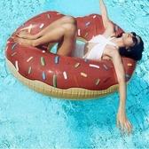 夏日必備戲水加大加厚充氣甜甜圈游泳圈(120cm)【Miss.Sugar】【K4003017】