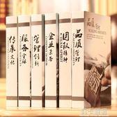 現代簡約中式假書裝飾書仿真書裝飾品道具書模型創意書房書架擺件  莉卡嚴選