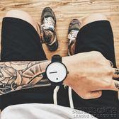 創意手錶概念個性設計時尚潮流學生極簡約男女石英腕錶