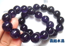 天然紫水晶手鍊~14mm A級~早期商品~光亮度超優~生日禮物~附禮盒*免運費