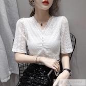 2020夏季新款韓版上衣女洋氣內搭蕾絲衫v領白色打底修身短袖t恤潮  韓慕精品