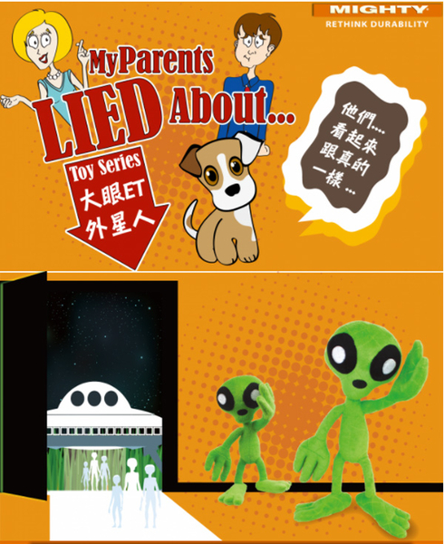◆MIX米克斯◆MIGHTY.外星生物系列-大眼ET外星人(大),適合主人與狗狗間的遊戲,能漂浮在水中喔