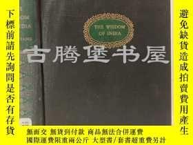 二手書博民逛書店1942英文 林語堂編《印度的智慧》The罕見Wisdom of India 一版一印,精裝Y183807 林