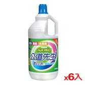 妙管家公道先生漂白水2000cc*6(箱)【愛買】
