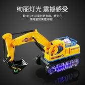 兒童挖掘機 玩具男孩閃光音樂玩具車電動萬向工程車挖土機模型【快速出貨八折下殺】
