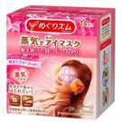 花王蒸氣眼罩 玫瑰香味 14入1盒...