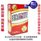 iVENOR 熱燃孅山葵膠囊 30粒/盒  熱燃纖 雷射標籤公司貨