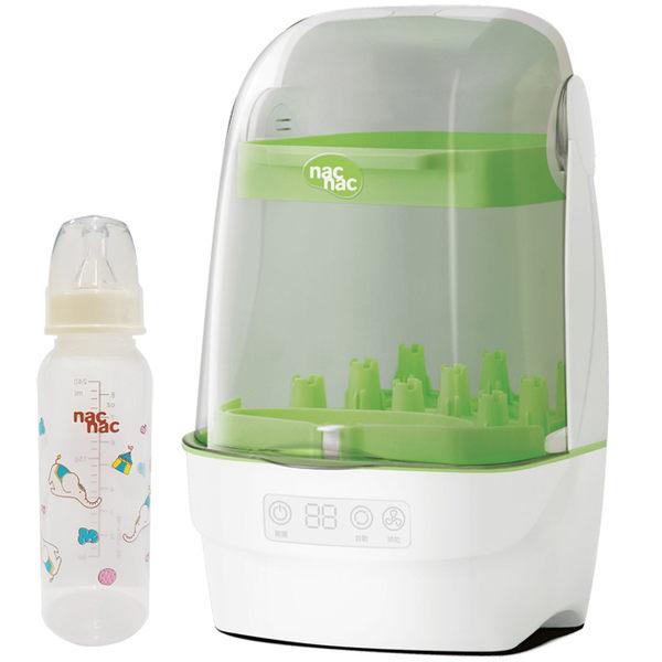 【奇買親子購物網】nac nac 觸控式消毒烘乾鍋T1+Nac Nac PP標準奶瓶-240ml