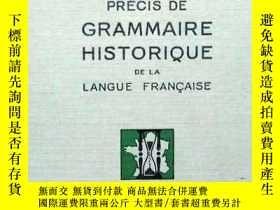 二手書博民逛書店《PRECIS罕見DE GRAMMAIRE HISTORIQUE DE LA LANGUE FRANCAISE》(