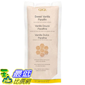 [美國直購] Gigi 935 Vanilla and Soy Paraffin Wax 16 oz 蜜蠟護手 巴拿芬蠟 香草味