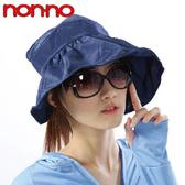 儂儂non-no 抗uv遮陽帽 桃紅/紫 (兩色可選) ◆86小舖 ◆
