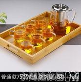 茶具耐熱玻璃茶壺花茶壺加厚不銹鋼過濾玻璃茶具泡茶壺防爆裂 衣間迷你屋LX