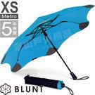 Blunt Metro BL風格藍 經典折傘 自動折疊防曬傘/晴雨兩用傘/抗強風傘/防反雨傘/抗UV遮陽傘