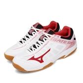 Mizuno 排羽球鞋 Gate Sky 2 白 紅 男鞋 生膠底 基本款 運動鞋 【PUMP306】 71GA1940-62