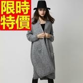 針織外套 長版-知性雅緻復古羊毛開襟女針織衫2色63l12【巴黎精品】