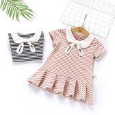 洋裝 女童連身裙寶寶純棉條紋短袖T恤裙兒童百褶裙 巴黎春天