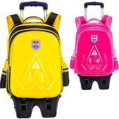 小學生拉桿書包男孩1-2-3-6年級兒童書包女生6-8-12周歲防水免洗4