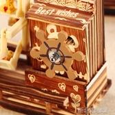 紓困振興 音樂盒木屋風車筆筒帆船旋轉音樂盒創意木質擺件學生生日禮物書房擺件 新北購物城