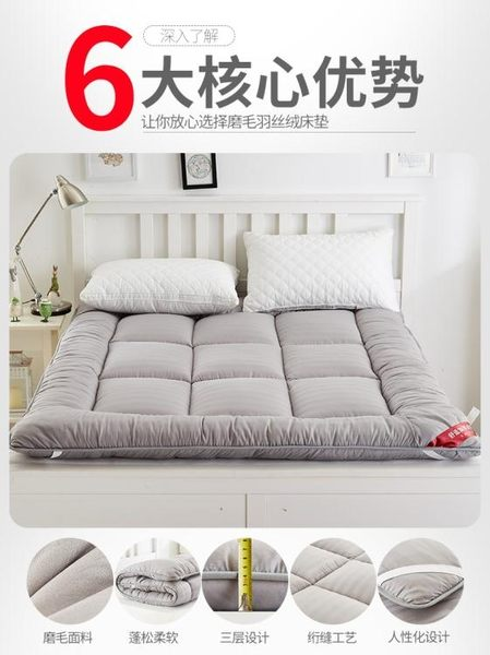 加厚床墊床褥子1.5m1.8m米可折疊榻榻米雙人單人學生宿舍墊被ATF 錢夫人小舖