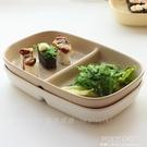 巖井成器 日式ins陶瓷一人食餐盤兒童分格食盤早午餐盤零食甜品盤