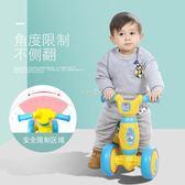 學步車 兒童平衡車滑行車溜溜車1周歲寶寶生日禮物小孩學步玩具車扭扭車 珍妮寶貝