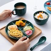 分格餐盤一人食家用早餐餐具兒童陶瓷定量盤子三格分餐盤