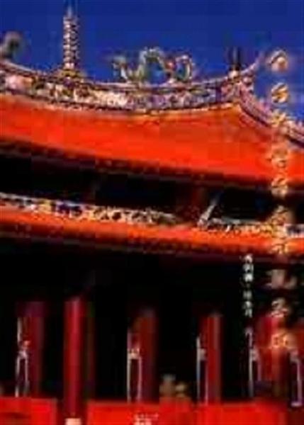 (二手書)全台首學台南市孔廟