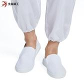 防靜電小白鞋工作鞋白色工鞋無塵鞋勞保鞋男士夏季潔凈防靜電鞋女