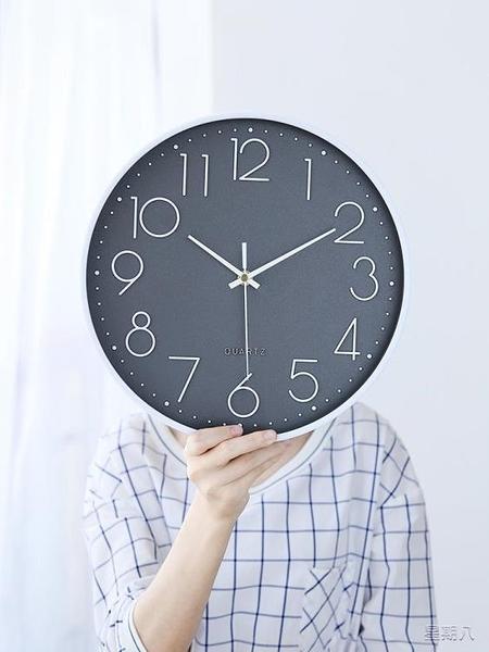 掛鐘 創意時尚個性客廳掛鐘鐘表掛墻家用掛表現代簡約北歐時鐘壁鐘