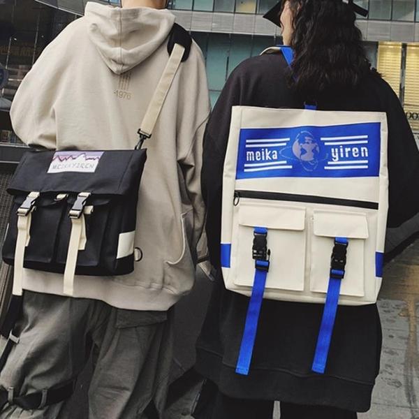 韓版ins日系原宿港風工裝兩用斜挎包韓版INS學生復古街拍雙肩包女