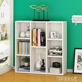 簡約現代學生書櫃簡易落地置物櫃書櫃自由組合收納儲物櫃格子櫃 ATF 探索先鋒