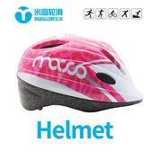米高沙巴K7輪滑頭盔兒童溜冰平衡車自行車滑板運動可調防護安全帽☌zakka
