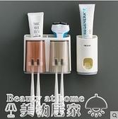 牙刷架創意網紅牙刷置物架刷牙杯漱口掛墻式衛生間免打孔壁掛式牙具套裝 美物 交換禮物