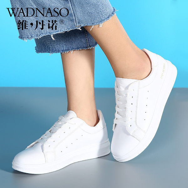 2017春夏新款小白鞋女系帶板鞋厚底韓版白色運動休閒鞋女鞋學生潮