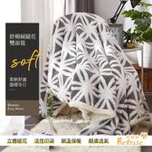 【Betrise雅致-灰】韓款3D立體抗靜電保暖緹花舒棉絨羊羔絨雙面毯