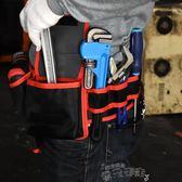 聖誕禮物工具包男包牛津布加厚絕緣膠帶充電鉆包多功能工具包腰插包 雲朵走走